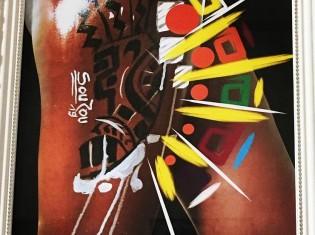 アフリカの作家が描いた絵(記事とは関係ありません)