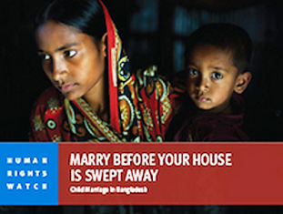 0612児童婚