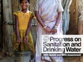 「衛生施設と飲料水の前進:2015 ミレニアム開発目標達成度評価」の表紙