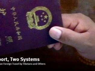 報告書「ひとつの旅券、ふたつの制度:チベット民族ほかの海外渡航を制限する中国」