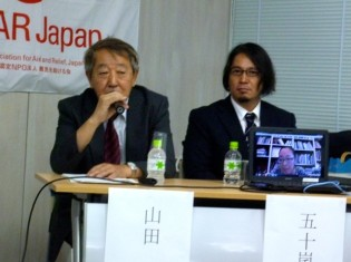 さぽうと21理事の山田寛氏(左)、 AARプログラムマネジャーの五十嵐豪氏