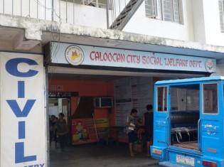 マニラ首都圏カロオカン市が運営する「ヤカップ・バタ収容センター」の入り口。1階には同市社会福祉課のオフィスがある。収容センターはこの上