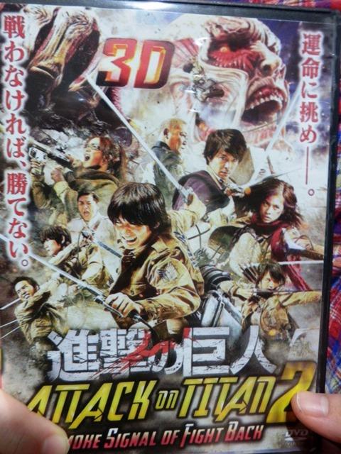 「進撃の巨人2」の海賊版。ジャケットはポスターからのコピーと思われる