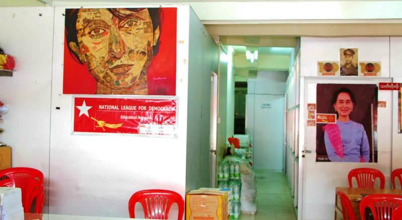 NLD事務所の中。アウンサンスーチー議長やアウンサン将軍の肖像画などが並ぶ。1階の見学は可能