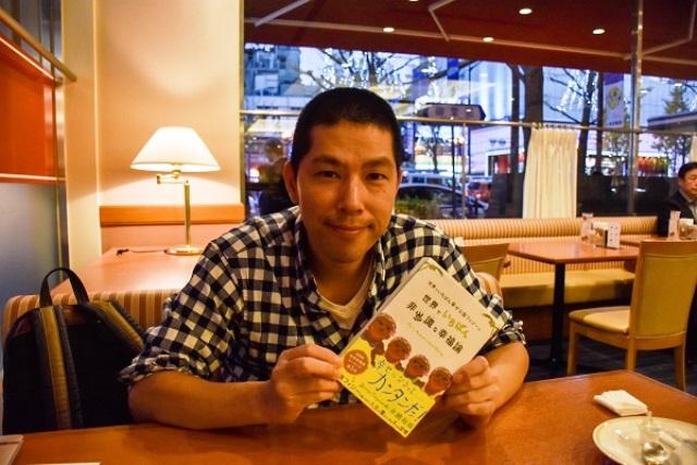 インタビューに応じる「世界でいちばん幸せな国フィジーの世界でいちばん非常識な幸福論」の著者である永崎祐麻氏