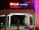 ミャンマーに北朝鮮レストラン、目玉は「喜び組」のライブ!