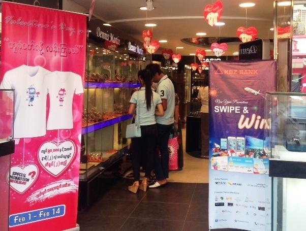ヤンゴン市内の時計屋。店内がバレンタイン一色だ