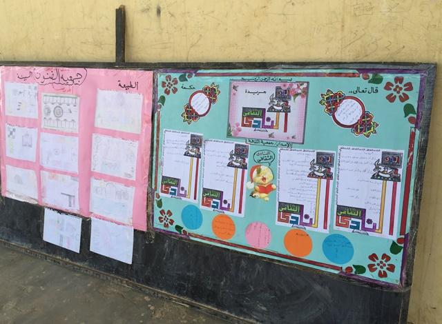 フェダイーブ女子校の壁新聞。文化部や美術部の活動を紹介している(2016年2月)