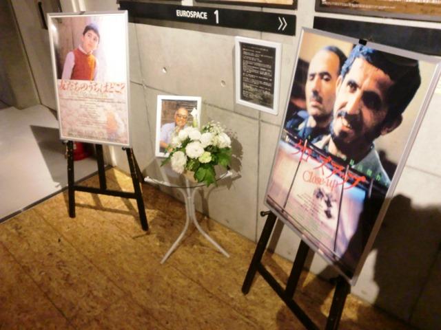 会場にはキアロスタミ監督の写真や作品のポスターも並べられた