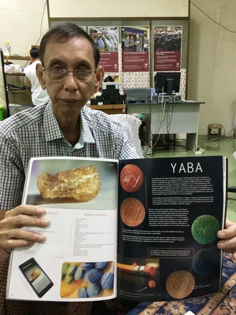 ミャンマー国立麻薬撲滅博物館の館長ニーニーリンさん。ミャンマー内務省麻薬取締局の職員として、半生を薬物との闘いに捧げてきた