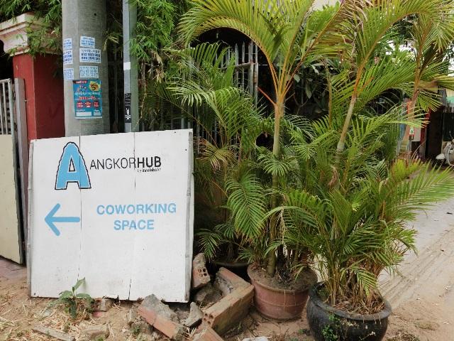 アンコールHUBの入り口にある看板(カンボジア・シェムリアップ)