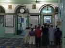 0927大出さん、モスクに集まる子供たち-2