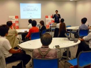 大阪イノベーションハブで講演する小沼大地クロスフィールズ代表理事