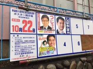 1021選挙P