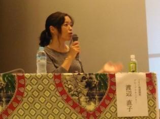 9月22日に都内で開かれたプロサバンナの報告会で話す日本国際ボランティアセンター(JVC)の渡辺直子氏