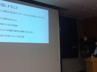「私たちの難民問題in神戸」で講演する専修大学の久保山亮・専任講師(11月13日撮影)