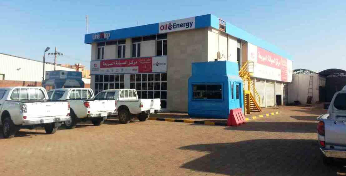スーダン・ハルツーム市内にあるDALモーターズの自動車販売店の外観