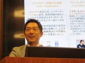 コペルニクの中村俊裕共同創設者兼CEO。「日本の中小企業のアジア進出プログラム」の報告会で撮影