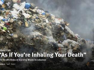 報告書「死を吸い込んで:焼却廃棄物によるレバノンの公衆衛生リスク」の表紙