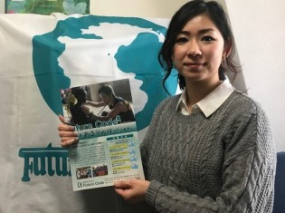 NGO「Future Code(フューチャーコード)」の事務局長を務める水沼里恵さん