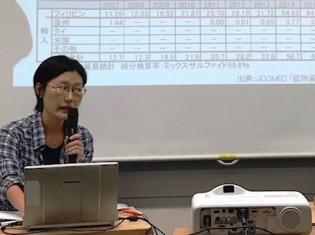 都内で開かれたセミナー「スマホの真実-電池の裏の人権侵害・環境破壊」に登壇したFoE Japanの波多江秀枝・委託研究員