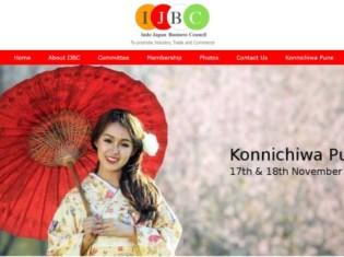 インド・日本ビジネス評議会(IJBC)が主催するビジネスフェスティバル「第1回 こんにちは、プネー」のWebサイト。11月17~18日にインド・プネー市で開催する予定。インドと日本が交流してビジネスに役立てるという主旨だ