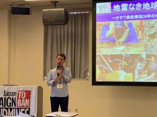 横浜市内で講演する地雷廃絶日本キャンペーン(JCBL)の清水俊弘代表理事