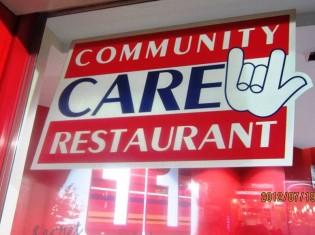 店舗の入り口には「コミュニティ・ケア・レストラン」の表記。客と店員の会話もどこか微笑ましい