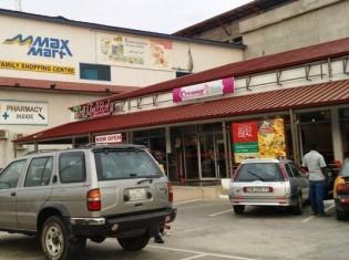 レバノン人が経営するショッピングモール(ガーナの首都アクラ)