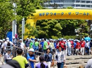 WFPウォーク・ザ・ワールドのスタート地点