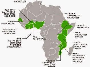 PPPによるアフリカの農業開発(オックスファムの報告書から引用)