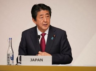 第7回アフリカ開発会議(TICAD 7)を終えて記者会見する安倍首相(横浜市で)