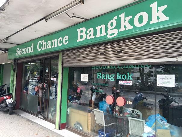 バンコク・クロントイ地区にあるセカンド・チャンス・バンコクの店舗。2019年でオープン10周年