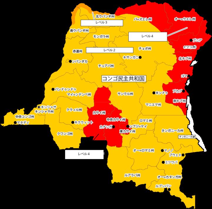 コンゴ民主共和国の危険情報地図。赤い部分が「退避勧告」の地域。現在は全域感染症による渡航中止勧告(外務省海外安全ホームページより引用)