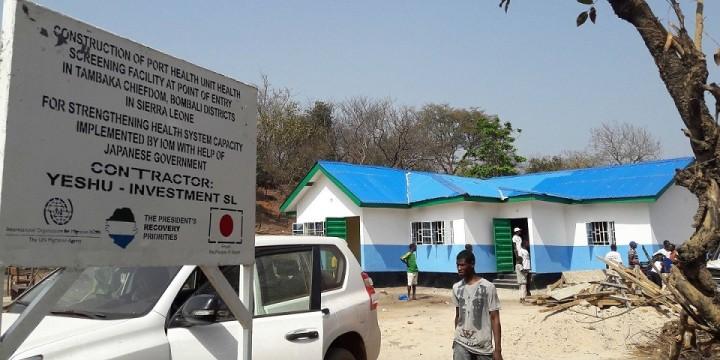 シエラレオネ北部にある国境の町サンヤにIOMが建設した検疫施設。ギニアからのコロナ感染者の流入を防ぐ砦となった