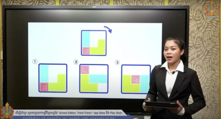 オンライン授業の画面。ワンダーラボの講師(カンボジア人)が登場する